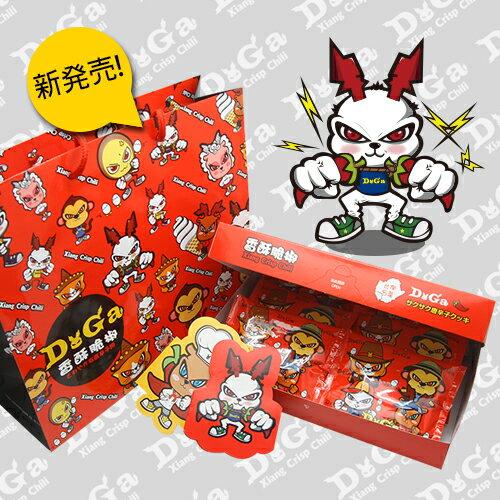 Doga香酥脆椒【新品上市】香酥脆椒禮盒(墨西哥椒口味/植物五辛素),內有六小包香酥脆椒。 0