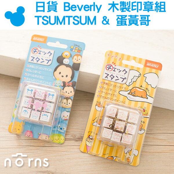NORNS 【日貨Beverly木製印章組】迪士尼TSUMTSUM 蛋黃哥 印章 文具