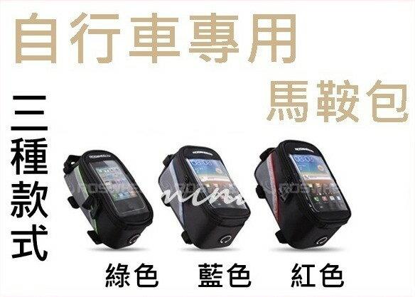 [ mina百貨 ] ROSWHEEL 樂炫 自行車專用 上管包 馬鞍包 手機觸控視窗 大容量