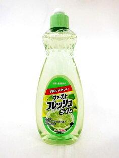 La maison生活小舖《第一石鹼濃縮蔬果食器洗潔精》天然檸檬香 蔬菜、水果、食器、調理用具適用 去污洗淨效果佳 濃縮原液用量省 日本製