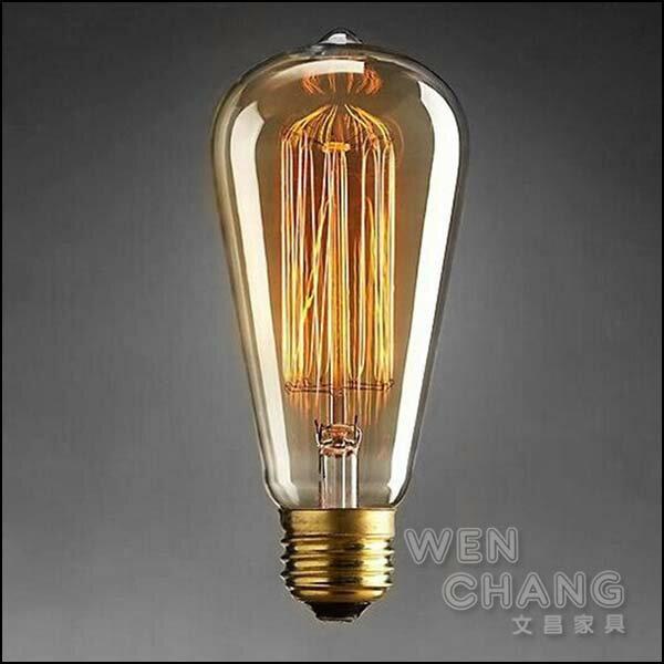 工業 loft 風 愛迪生復古燈泡 E27 40W  木瓜燈泡 LBU-001 《特價》*文昌家具*