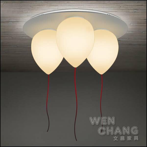 北歐風格 氣球3燈吸頂燈 孩童遊戲間 嬰兒房 童趣 LCE-001-3*文昌家具*