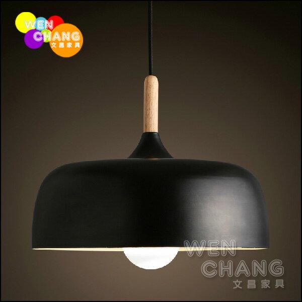 北歐風 Mushroom Lamp 蘑菇吊燈 平款 餐廳燈 另有錐形款 長款 可做搭配 LC-044 *文昌家具*