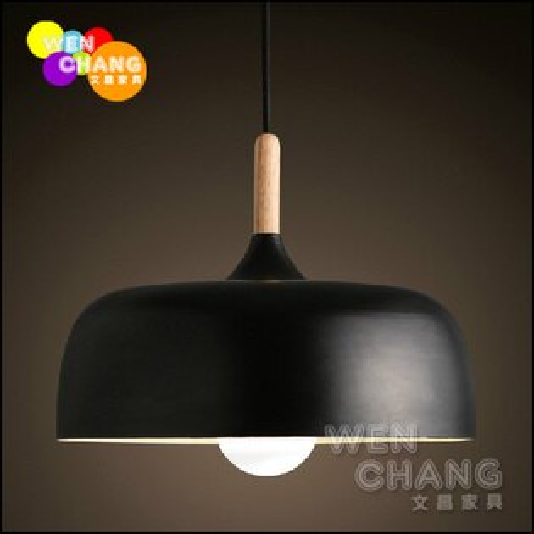 北歐風 Mushroom Lamp 蘑菇吊燈 平款 餐廳燈 另有錐形款 長款 可做搭配 LC-044 *文昌家具* *特價*