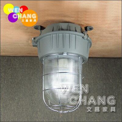 ~文昌 ~燈 工業風 玻璃 有網 船用訊號燈 信號燈 吸頂燈 LC037 ~ ~