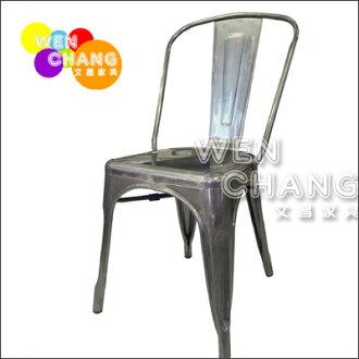 法國 工業風格鐵椅 Tolix A Chair 高背 餐椅 可堆疊 鐵本色透明拉絲 做舊處理 複刻版《特價》ch001-s *文昌家具*
