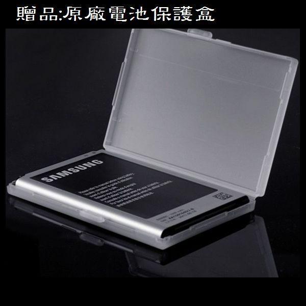 【獨家贈品】SAMSUNG Galaxy J7 J700F J7008【配件包】原廠電池+台製座充