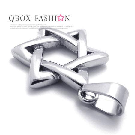 《 QBOX 》FASHION 飾品【W10020966】精緻個性幸運六芒星316L鈦鋼墬子項鍊