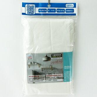 【珍昕】 皮卡熊 多用途木纖環保抹布(10枚入)
