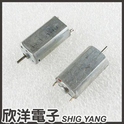 ※ 欣洋電子 ※ 3V 30mA 迷你直流省電馬達 2入 (RF-30) /實驗室、學生模組、電子材料、電子工程