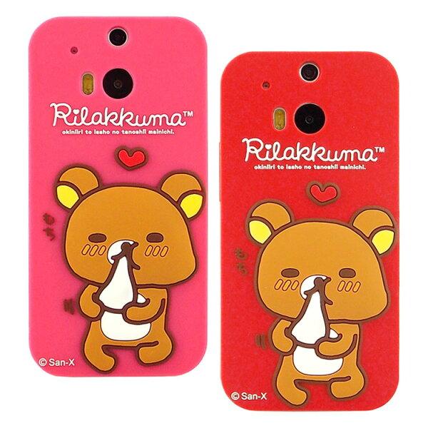 Rilakkuma 拉拉熊/懶懶熊 HTC One (M8) 可愛立體造型吃麻糬保護套