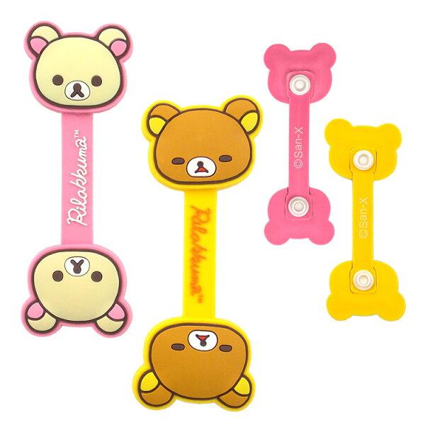 Rilakkuma 拉拉熊/懶懶熊 可愛造型捲線器/集線器-啦啦熊X奶油熊