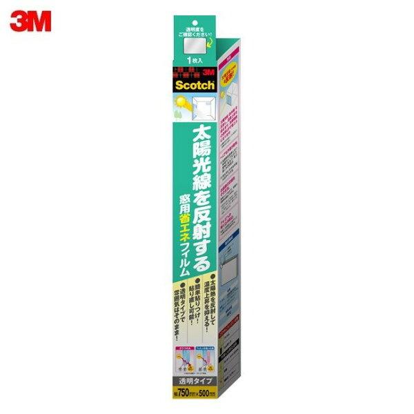 【淨水生活】《3M》公司貨 智慧節能隔熱膜窗貼(1入) (75x50cm) EN90 室內隔熱57% 冷房效果加速
