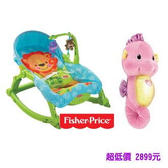 *美馨兒*Fisher-Price 費雪-可愛動物可攜式兩用安撫躺椅+聲光安撫海馬(粉色) 2899元