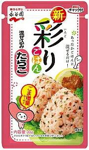有樂町進口食品 永谷園彩色飯糰料-鱈魚子 4902388038278