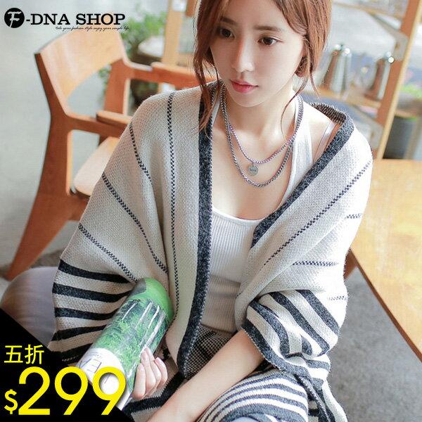 F-DNA★幾何圖紋開襟長版針織毛衣外套(灰)【ESQ1682】