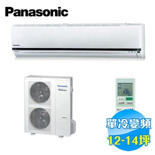 國際 Panasonic 冷專變頻 一對一分離式冷氣 J系列 CS-J80VA2 / CU-J80VCA2