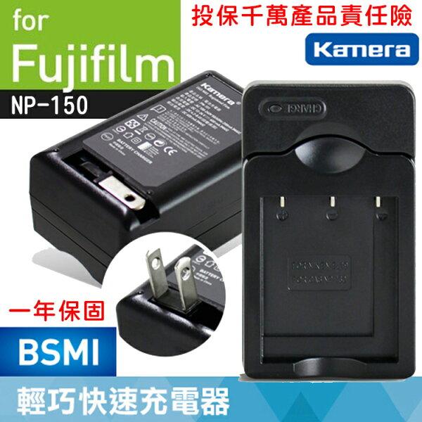 攝彩@富士Fujifilm NP-W126相機充電器HS30 EXR XPRO1 XE1 XE2 HS50 XM1