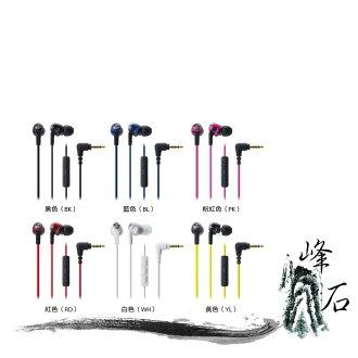 樂天限時促銷!平輸公司貨 日本鐵三角  ATH-CK323i  黑  iPod/iPhone/iPad專用耳塞式耳機