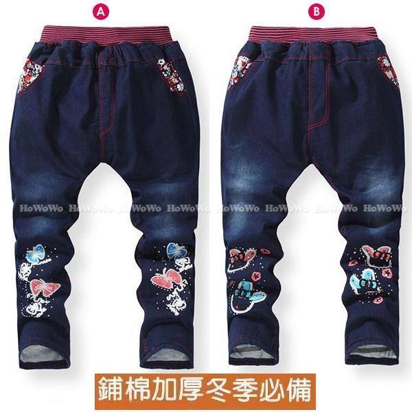 厚款長褲 兒童鋪棉雙層保暖長褲 牛仔褲  AIY1712