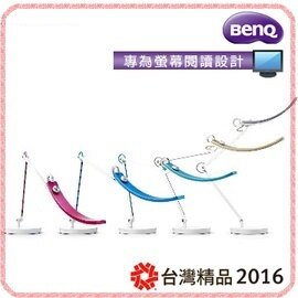 BENQ WiT Genie 台灣製 螢幕閱讀檯燈 LED 檯燈 通過歐盟IEC/EN 62471無藍光危害認證  智慧偵測環境亮度