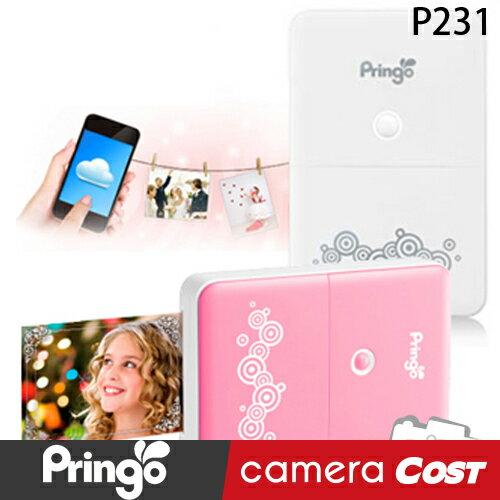 Hiti Pringo P231 隨身行動 WIFI 相片印表機