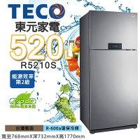世界地球日,環保愛地球到TECO東元 520公升 二門節能冰箱【R5210S】節能環保
