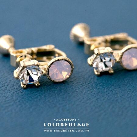 夾式耳環 甜美愛戀 粉白雙水鑽金色耳夾 甜美精巧耳飾 柒彩年代【ND338】一對 0