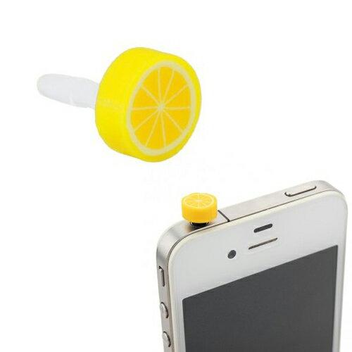Tapón Antipolvo Limón Diseño Universal para Conexión de Auriculares (Jack 3,5mm) de Smartphone y Tablet 0