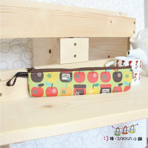 Dolly club 朵莉俱樂部 -【 環保筷子包(長) - 綠小蘋果 】*臻ZAKKA小舖*防水包包雜貨