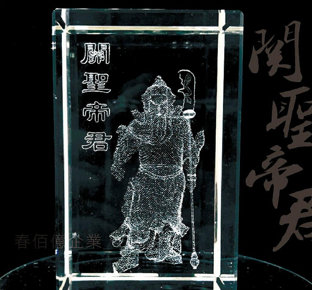 春佰億 科技玻璃水晶內雕工藝擺件 關聖帝君(1入) 3D立體浮雕 莊嚴 佛堂擺飾 風水擺設 祈福平安 1