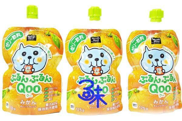 (日本) Minute Maid Qoo 吸管果凍飲- 橘子 1組 3包 (125ml*3包) 特價 190 元 【4902102100540 】( (Qoo果凍飲便利包 QOO 酷果汁果凍飲)
