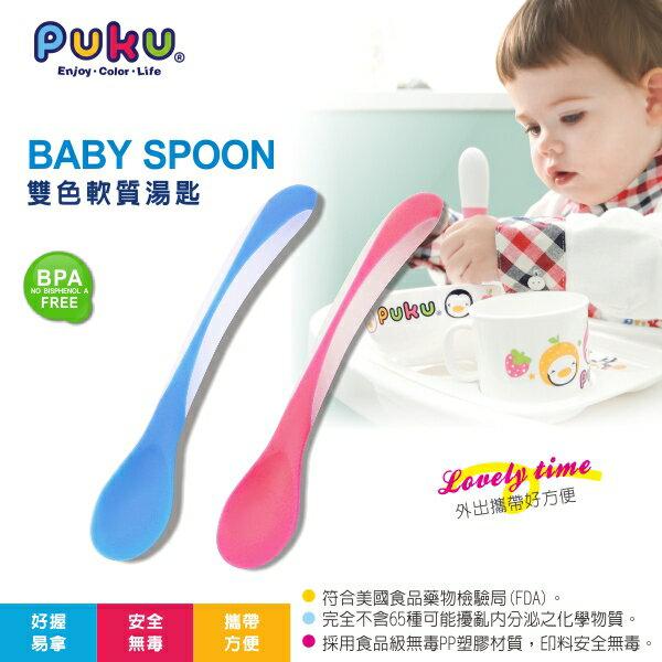 『121婦嬰用品館』PUKU 雙色軟質湯匙 - 粉 2