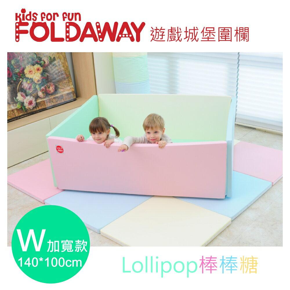 【贈遊戲球100顆】韓國 【FoldaWay】遊戲城堡圍欄(W)(加寬款)(140x100cm)(6色) 2