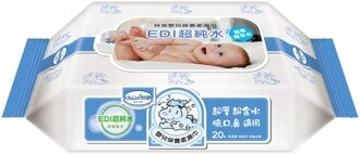 『121婦嬰用品館』貝恩 嬰兒保養柔濕巾EDI-無香料(20抽*3包/串) 1345 - 限時優惠好康折扣