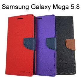 撞色皮套 Samsung i9152 Galaxy Mega 5.8