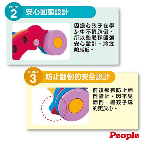 People - 新折疊式簡易學步車 5