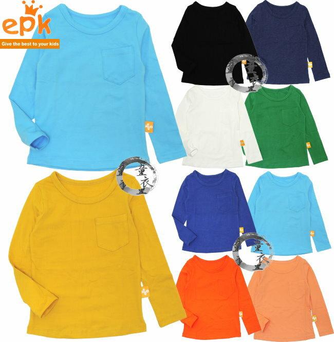 童衣圓~AA012~AA12純色口袋上衣 epk 長袖 圓領 素面 純色 素色 內搭 T恤