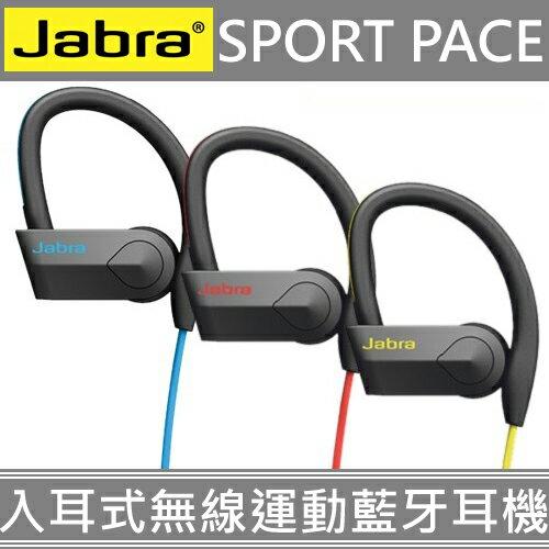 Jabra 入耳式無線運動藍牙耳機 SPORT PACE Wireless ◆防潑水、防震、防塵