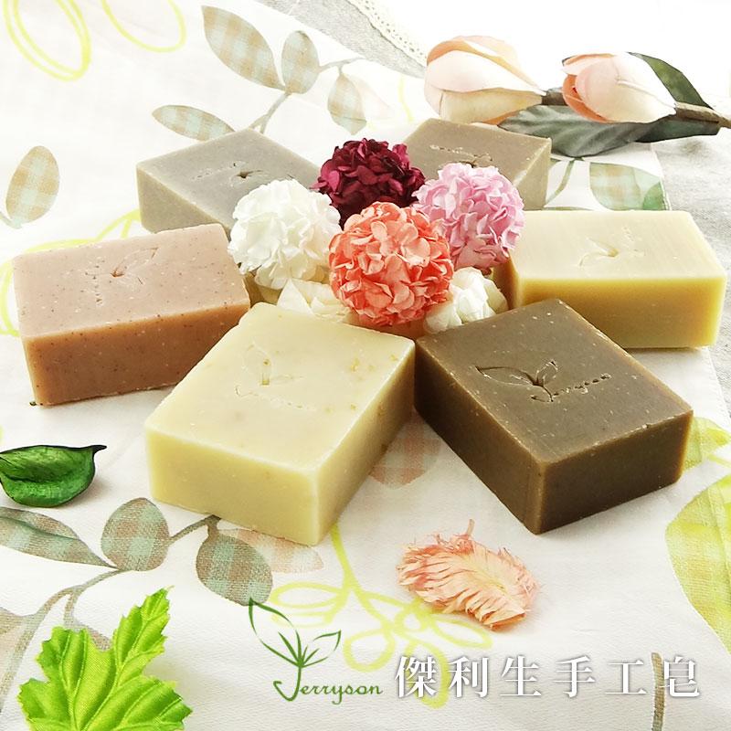 天然原料歐洲傳統冷製法【Jerryson】堅持全手工用心製皂!天然、環保、平價