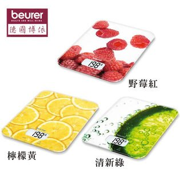 德國 博依 beurer  飲食料理電子秤   KS19