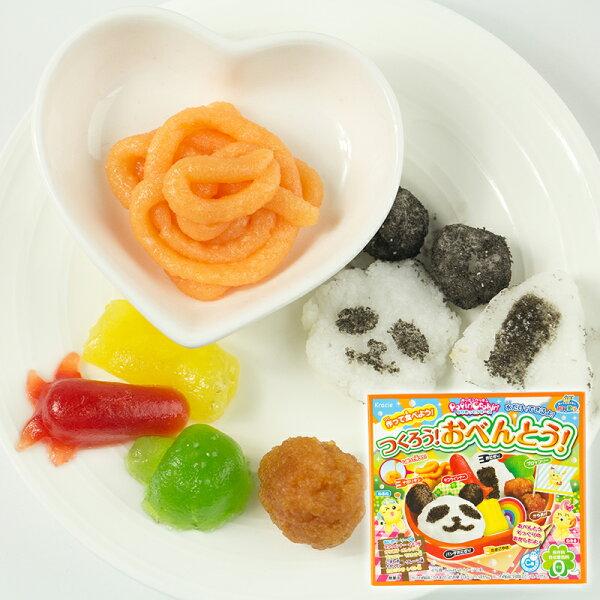 有樂町進口食品 日本進口 知育果子 DIY Kracie 便當屋造型食玩 4901551353958