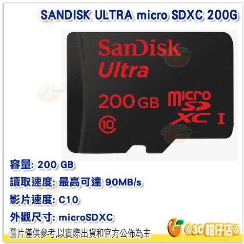 免運 SanDisk ULTRA TF 200G 200GB micro SDXC 90MB 90M C10 記憶卡 公司貨