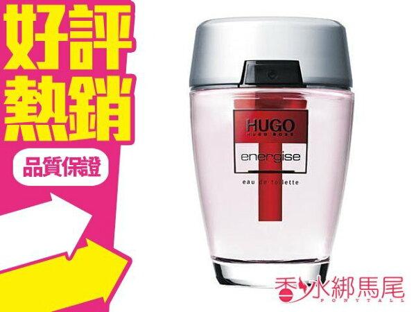 ◐香水綁馬尾◐BOSS Hugo Boss ENERGISE 勁能男性香水 香水空瓶分裝 5ML