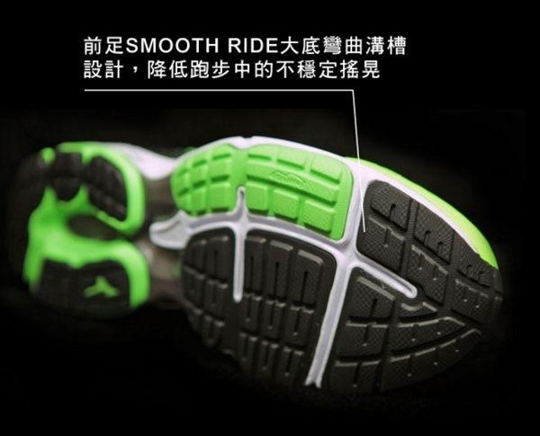Mizuno美津濃 男款慢跑鞋 WAVE RIDER 19 一般型 -翠綠黑 5