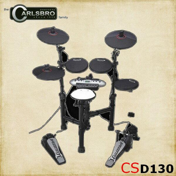 【非凡樂器】CARLSBRO電子鼓 CSD130/原廠公司貨/英國頂尖專業/超值配備組合