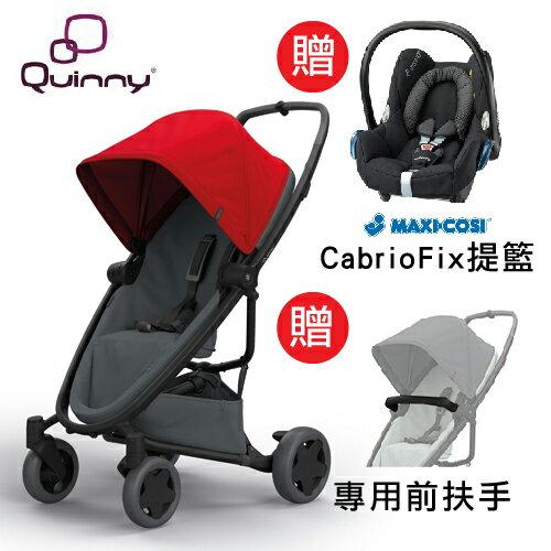 【贈提籃+前扶手】荷蘭【Qunniy】ZAPP X FLEX PLUS 旗艦版嬰兒手推車(四輪/ 一體式把手)(2017 全新上市)-4色 (預購12月底到) 3