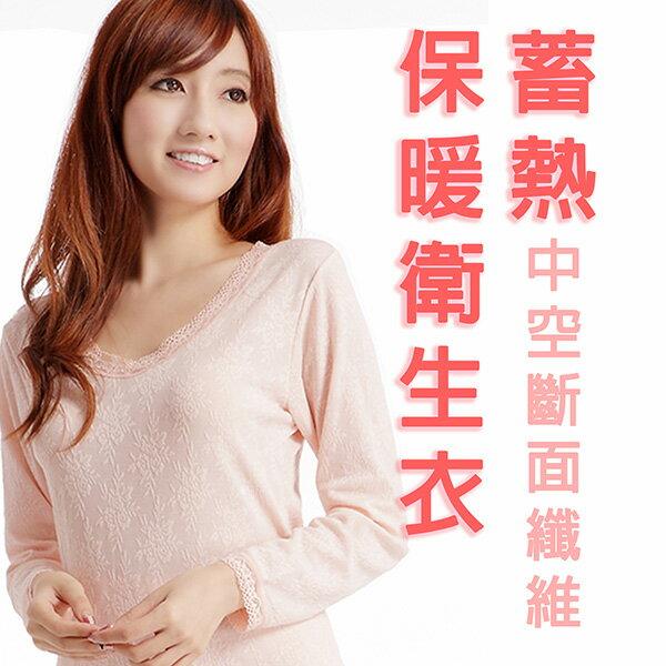 【MIGER密格內衣】蓄熱中空斷面纖維保暖衛生衣-台灣製-(編號:3328)