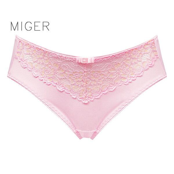 【MIGER密格內衣】法式浪漫蕾絲中低腰三角內褲-台灣製-(編號:8125P)