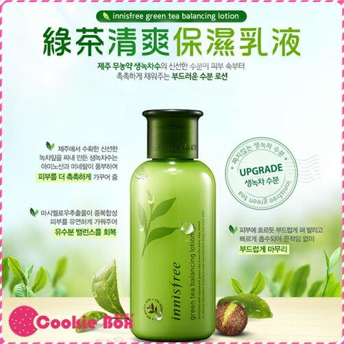 韓國 Innisfree 綠茶 清爽 保濕 乳液 160ml 臉部 保養 補水 不油膩 潤娥 李敏鎬 代言 *餅乾盒子*